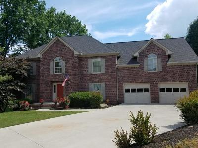 Knoxville Single Family Home For Sale: 11900 Butternut Lane
