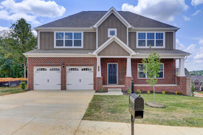 Knox County Single Family Home For Sale: 10900 Hunters Knoll Lane Lane