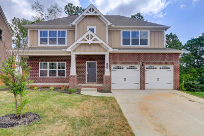 Knox County Single Family Home For Sale: 2604 Smoky Hill Lane Lane
