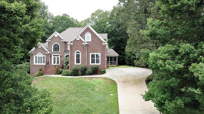 Lenoir City Single Family Home For Sale: 107 Turtle Cove Court Court