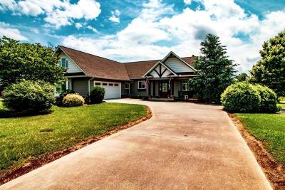 Maryville Single Family Home For Sale: 5104 Candlewood Court