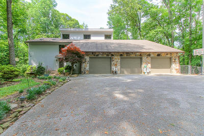 Maryville Single Family Home For Sale: 1228 Havenwood Drive