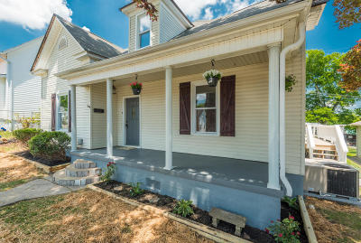 Lenoir City Single Family Home For Sale: 405 N C St