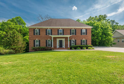 Knoxville TN Single Family Home For Sale: $325,000