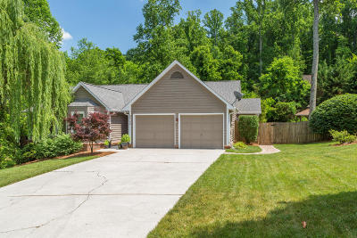 Knoxville TN Single Family Home For Sale: $335,000
