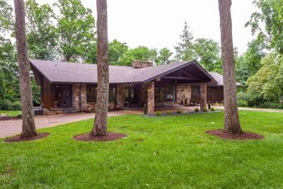 Knoxville Single Family Home For Sale: 7157 Cheshire Drive
