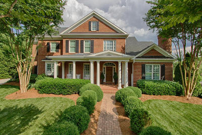 Knoxville Single Family Home For Sale: 12214 Cotswold Lane