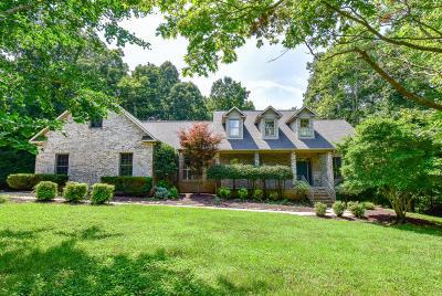 Oak Ridge Single Family Home For Sale: 123 Westview Lane
