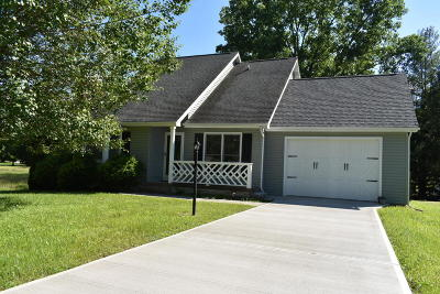 Middlesboro Single Family Home For Sale: 5 Abbey Lane