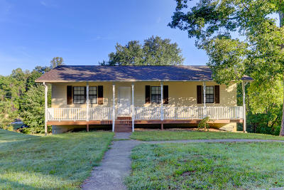Union County Single Family Home For Sale: 220 Cross Creek Rd