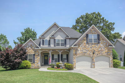 Maryville Single Family Home For Sale: 2215 Ivy Ridge Lane