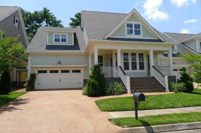 Knoxville Single Family Home For Sale: 215 Ivy Gate Lane