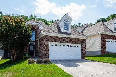 Knoxville Single Family Home For Sale: 1040 Gothic Manor Way