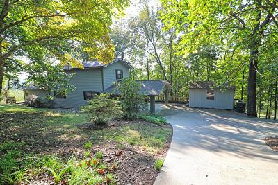 Knoxville Single Family Home For Sale: 5235 Oakhill Drive