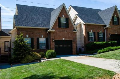 Knoxville TN Condo/Townhouse For Sale: $229,900