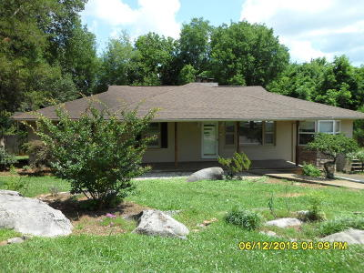 Knoxville TN Single Family Home For Sale: $154,990