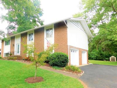 Knoxville TN Single Family Home For Sale: $229,000