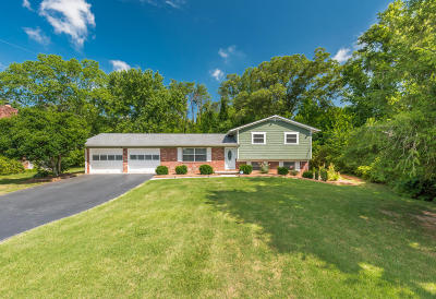 Knoxville TN Single Family Home For Sale: $228,500