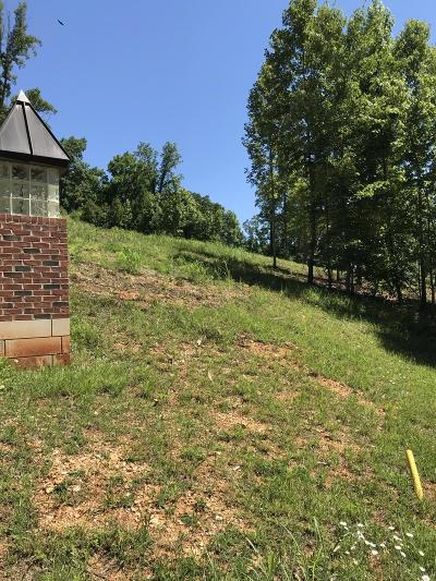Anderson County, Blount County, Knox County, Loudon County, Roane County Residential Lots & Land For Sale: Sheerwater Lot 2a Rd