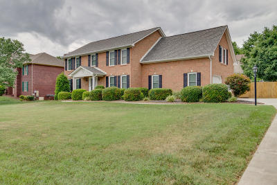 Knoxville Single Family Home For Sale: 432 Mapletree Drive
