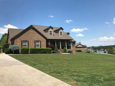 Blount County Single Family Home For Sale: 3970 Holston College Rd