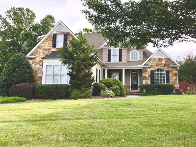 Knoxville Single Family Home For Sale: 10445 Laurel Pointe Lane