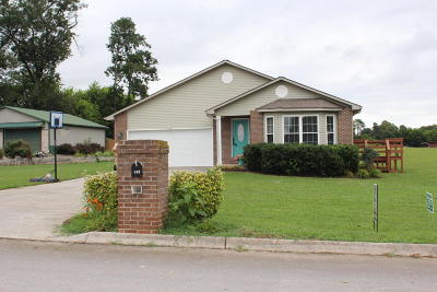 Maryville Single Family Home For Sale: 944 Dunkirk Drive