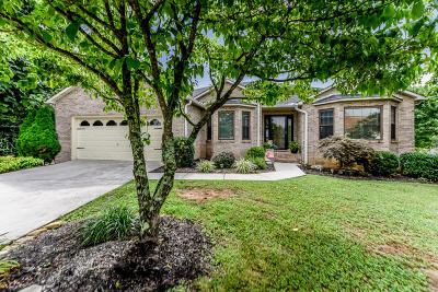 Maryville Single Family Home For Sale: 618 Devictor Drive