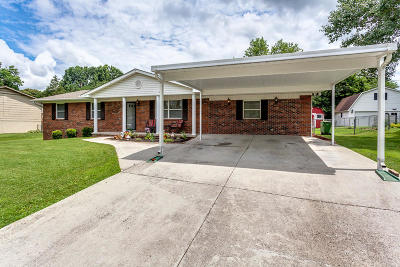 Powell Single Family Home For Sale: 2637 Shropshire Blvd