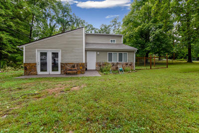 Maryville Single Family Home For Sale: 419 N Houston St