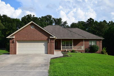 Maryville Single Family Home For Sale: 122 Autumn View Drive