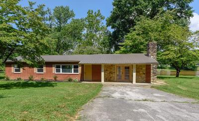 Single Family Home For Sale: 1626 E Pearly Smith Rd