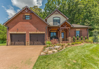 Knox County Single Family Home For Sale: 11342 Fords Cove Lane
