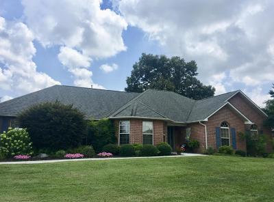 Maryville Single Family Home For Sale: 1424 Newbury Lane