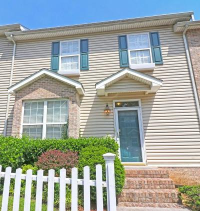 Knoxville Single Family Home For Sale: 10717 Prince Albert Way
