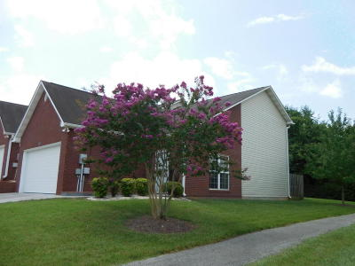 Knoxville TN Condo/Townhouse For Sale: $164,900