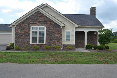 Knoxville TN Single Family Home For Sale: $234,000