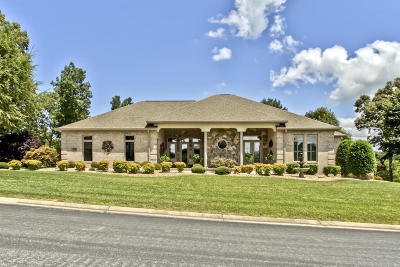 Single Family Home For Sale: 402 Catoosa Lane