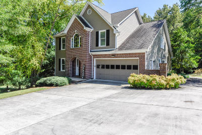 Maryville Single Family Home For Sale: 2202 Downing Circle