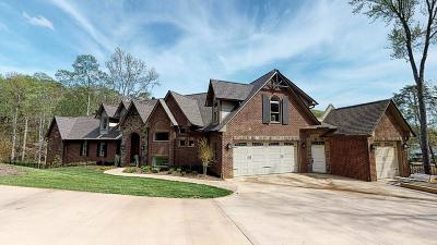 Knoxville Single Family Home For Sale: 12708 Early Rd