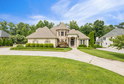Knoxville Single Family Home For Sale: 7046 Duncans Glen Drive