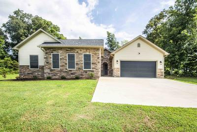 New Market Single Family Home For Sale: 2005 River Mist Circle