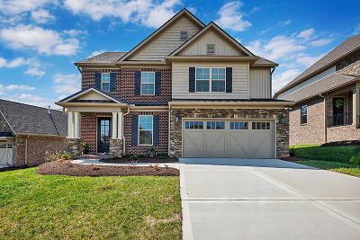 Knoxville Single Family Home For Sale: 629 Dunlin Lane