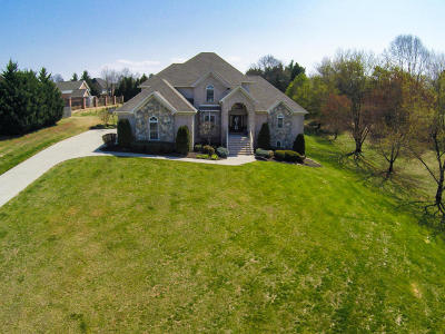 Maryville Single Family Home For Sale: 3614 Helmsley Court