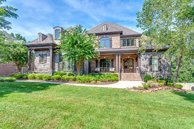 Knoxville Single Family Home For Sale: 1615 Wembley Hills Rd