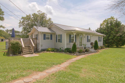 Maryville TN Single Family Home For Sale: $159,900