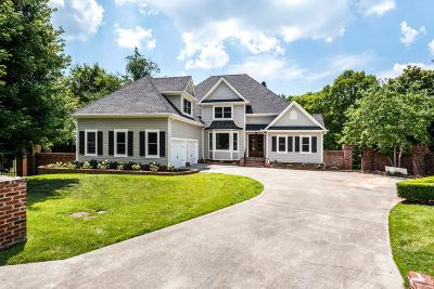 Knox County Single Family Home For Sale: 7323 Lorimar Place
