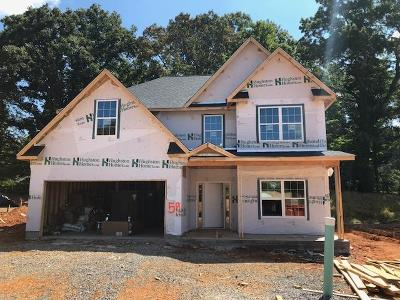 Knoxville Single Family Home For Sale: Lot 59 Dutchtown Woods