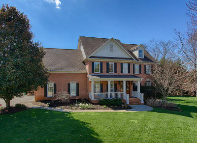 Knoxville Single Family Home For Sale: 1274 Kensington Drive