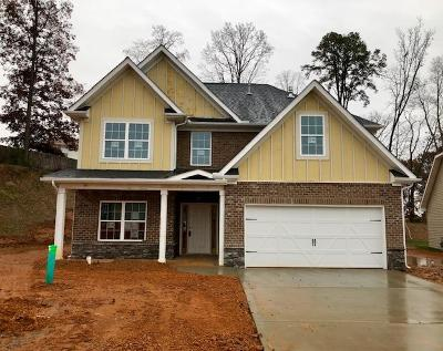 Knoxville Single Family Home For Sale: Lot 7 Hamilton Farm